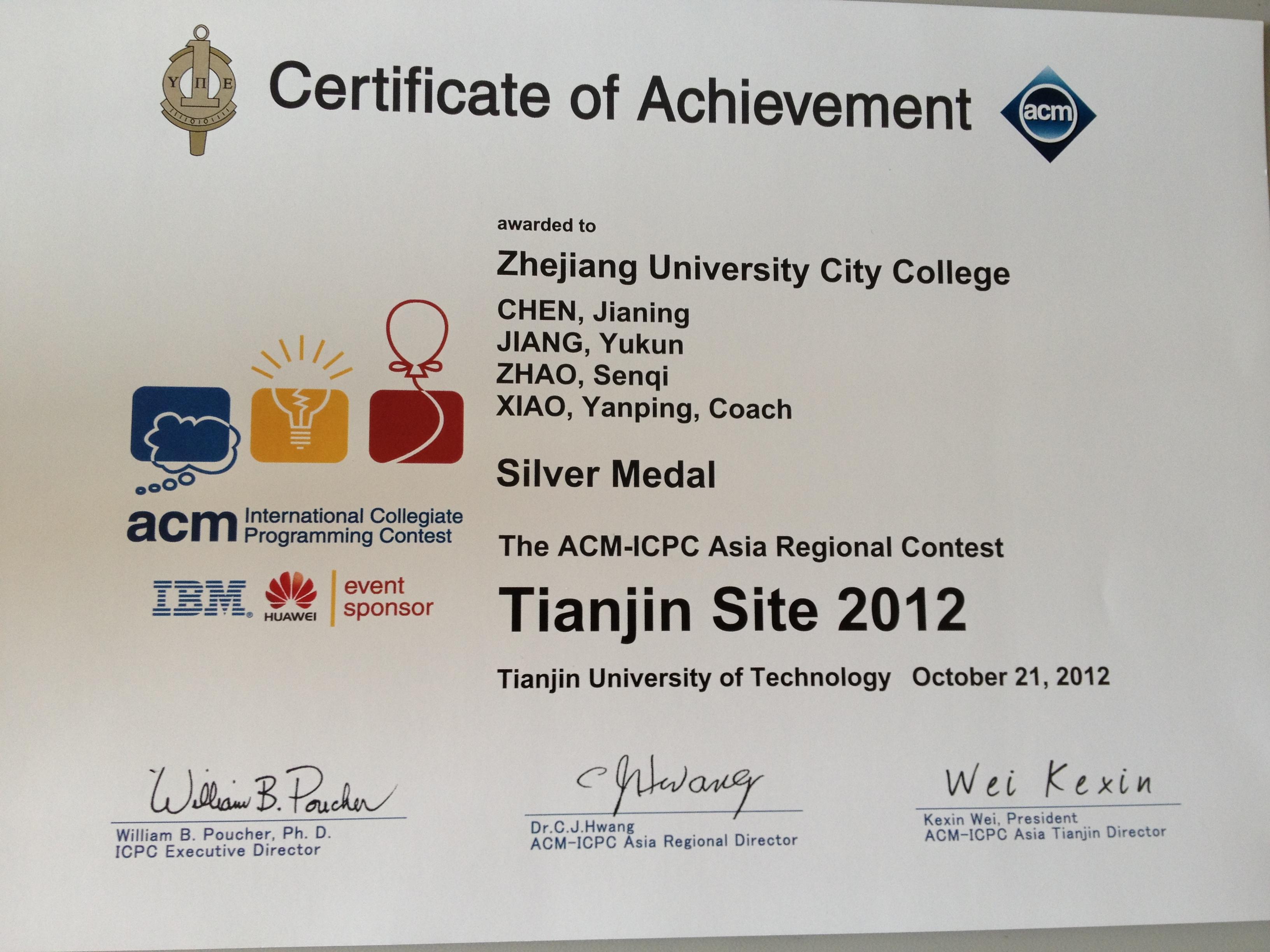计算学子喜获第37届acm国际大学生程序设计大赛亚洲区 天...